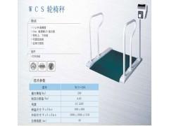 200kg凯士轮椅秤//上海100kg轮椅秤