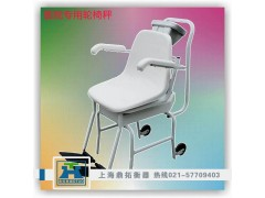 江浙沪100kg不锈钢轮椅秤(200kg轮椅称)