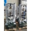 WDS-50硬质泡沫塑料压缩强度试验 微机控制万能试验机