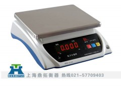 不锈钢连电脑保存数据电子桌秤//质量优//普瑞逊上海直销