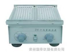 微量振荡器ZW-A、常州国华ZW-A