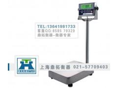 不锈钢防腐50公斤电子称/防水防腐50公斤电子台秤