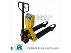 YCS-液压叉车电子秤,2.5吨液压叉车秤