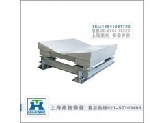 专称铝块缓冲电子秤,高性能电子地磅秤厂家