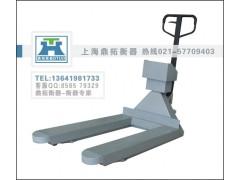 3T叉车称可接电脑保存数据的叉车秤【上海电子磅】