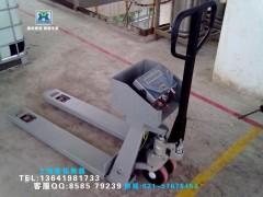 3T防爆叉车称苏州货物重量报警型叉车地磅