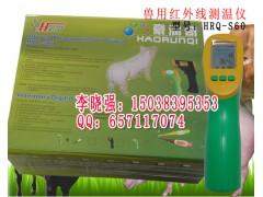 兽用红外线测温仪使用方法,测量体温的方法