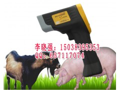 兽用红外线测温仪,动物体温计