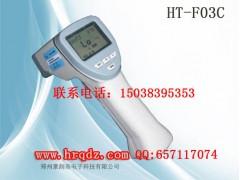 高精度人体红外线测温仪,语音测温仪HT-F03C