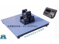电子地磅秤,电子小地磅秤,工业电子地磅秤