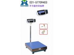 上海电子平台秤(300KG带微型打印台秤)