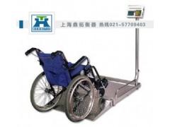 血透部轮椅秤,医院一致认可200KG轮椅磅秤