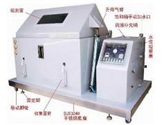 JW-SST-120南京巨为盐水喷雾试验箱生产厂家价格,盐雾试验机用途及型号
