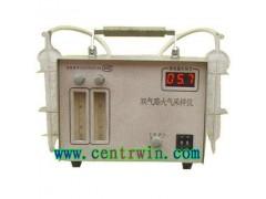 YXB-FDCY-2双气路大气采样仪/双气路大气毒物采样器(0.1~1.5L/min)
