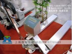 1T液压手动搬运秤(1吨电子叉车磅秤可打印)