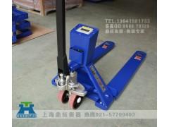 1T液压叉车秤(1150*560*80(窄叉)2T叉车磅
