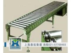 300公斤滚轮电子台称价格//500KG移动式滚轮电子磅秤