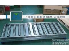 上海辊筒电子磅秤(300KG移动式电子滚轮电子磅优惠价)