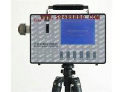 DLDCCHZ-1000全自动粉尘快速测定仪/直读式粉尘浓度测量仪/大气颗粒物测定仪