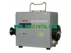 HGL3/GCG-1000粉尘浓度传感器/粉尘测定仪