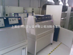 JW-UV-M宁波巨为单点式紫外线耐气候试验箱生产厂家价格,紫外线抗老化试验箱用途