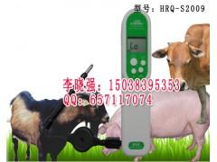 兽用多功能红外线体温计,红外线测温仪