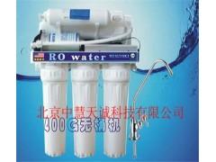 STYM-RO-400GSA家用纯水机