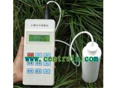 HK-ZYTZS-II便携式土壤水分速测仪/便携式土壤水分测定仪