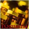 人单核细胞趋化蛋白1(MCP-1/CCL2/MCAF)ELISA试剂盒,ELISA试剂盒价格