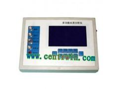 BXYHT-IV多功能水质分析仪/多参数水质分析仪