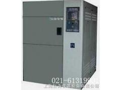 JW-TS-150A上海巨为冷热冲击试验机(提篮式/三箱) 生产厂家价格,冷热冲击试验箱用途