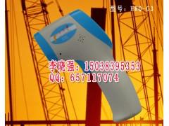 供应天津红外线测温仪,手持式红外线测温仪价格