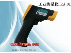 手持式红外线测温仪HRQ-G1使用方法