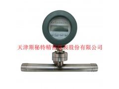 SFM800热式气体质量流量计,热式气体质量流量计价格