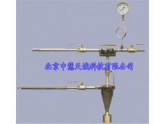 AJMF-240固定式煤粉取样器/飞灰取样装置