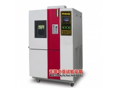 ZY/GDW-150L,LED高低温试验箱