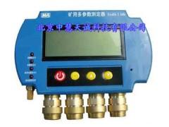 NQU-CD8多参数测定器(甲烷/一氧化碳/二氧化碳/甲烷/氧气/硫化氢/湿度/差压)