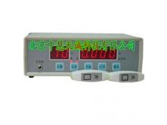 BT-U501B声光反应时测定仪/反应潜伏期测试仪