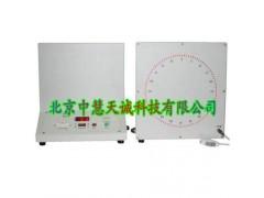 BT-U502复合器/警戒仪