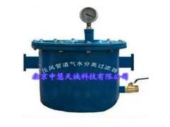 CDN100集水放水器/压风管道气水分离过滤器