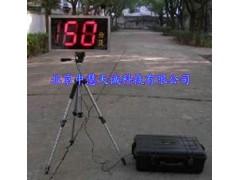 FJK-HS5626A室内噪声显示屏