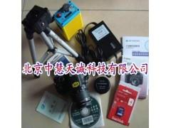 ZHS1790煤矿用防爆照相机/本安型数码相机