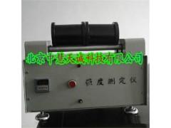 SKF-05煤质活性炭强度测定仪