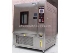 JW-TS-125S浙江巨为冷热冲击试验机厂家价格,提篮式冷热冲击试验箱用途