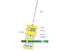 PPM级化工原料水分仪ZH5000