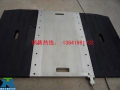 30吨便携地磅秤 ,温州50吨轴重秤