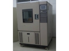 JW-MJ-1000MD霉菌交变试验箱