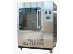 北京巨为淋雨(耐水)试验箱生产厂家价格 淋雨试验箱用途