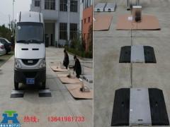 80吨轮重秤价格-60吨轮重秤供应(SCS手提轴重称)