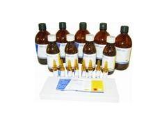 氯化甲基汞_供应产品_上海易利生物科技有限